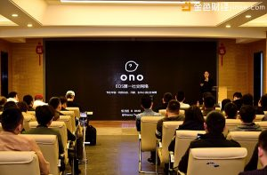 中国区块链第一社交网络ONO正式宣布将竞选EOS超级节点