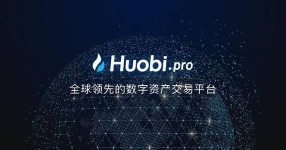 徐明星4.84亿港元收购前进控股  区块链企业借壳上市能否成出路?