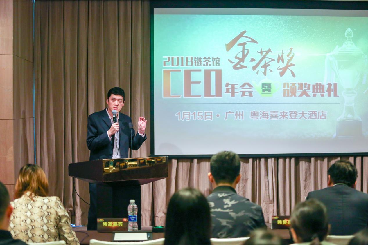 大咖云集 温暖行业 金茶奖区块链游戏论坛成功举办