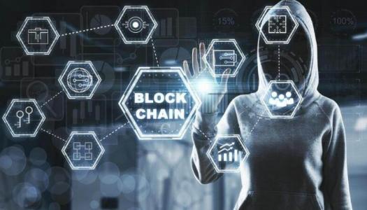 人民日报:发掘区块链潜力 警惕多种潜在风险