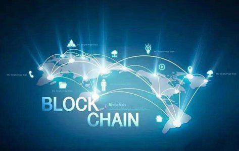 政策加持,2020年区块链将证明价值