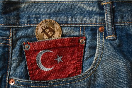 土耳其:除了浪漫,还有对加密货币的渴望