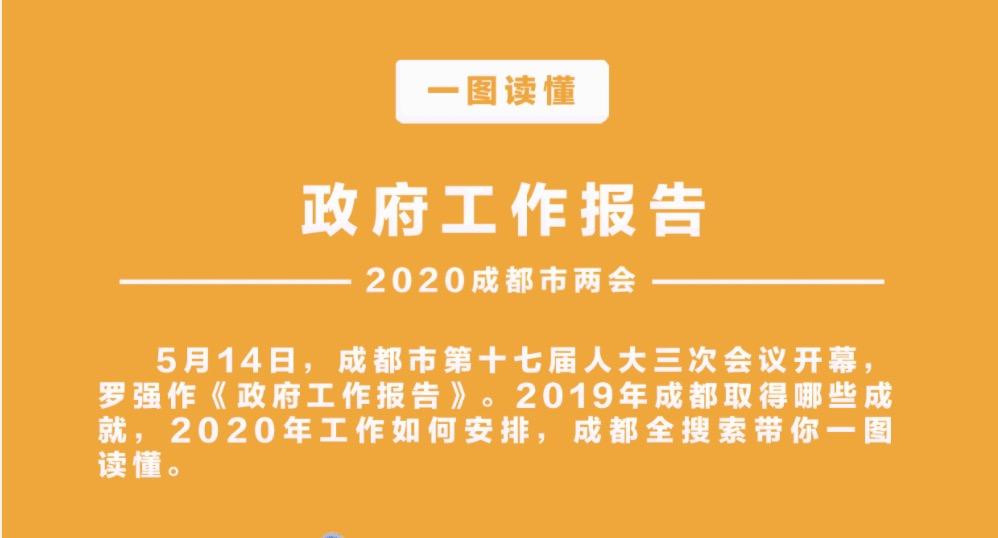 成都市市长罗强:将推动设立数字资产交易中心