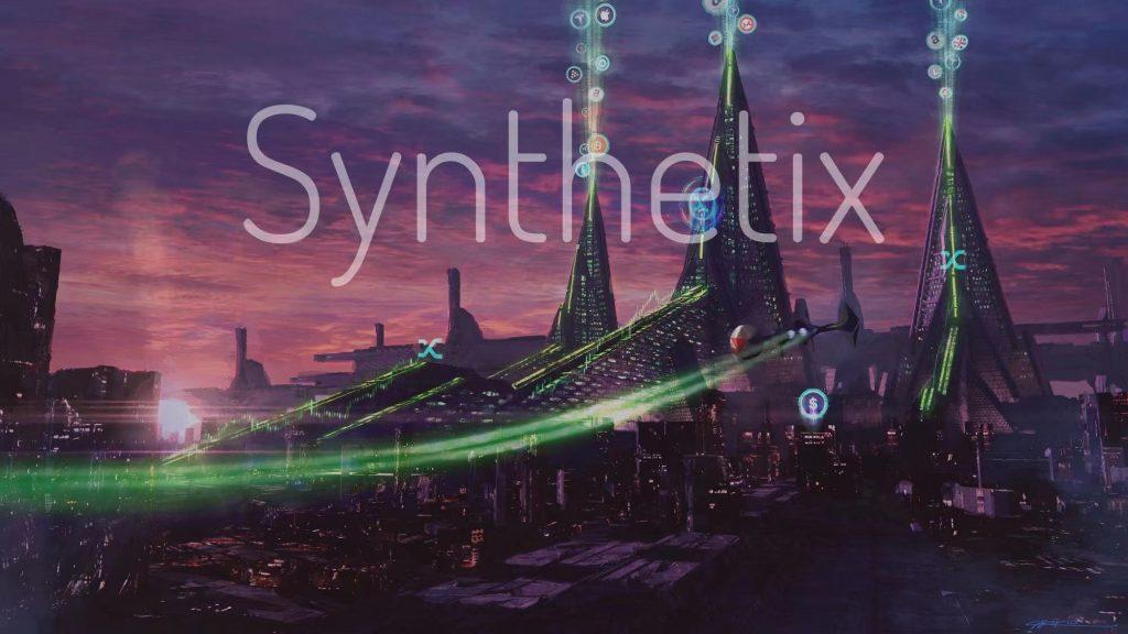 正在从1到100——为衍生品提供流动性的Synthetix 链茶访