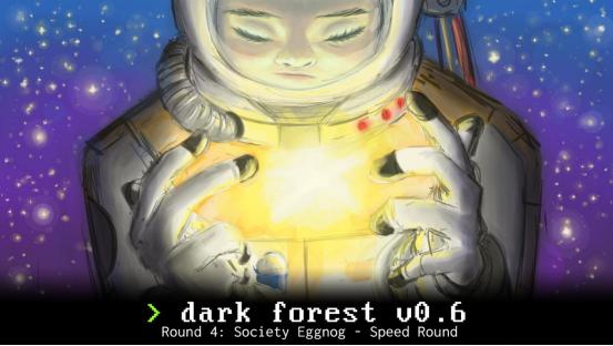 Dark Forest:这款V神推荐的游戏牛在哪里?